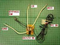 カーステ電源制御基板